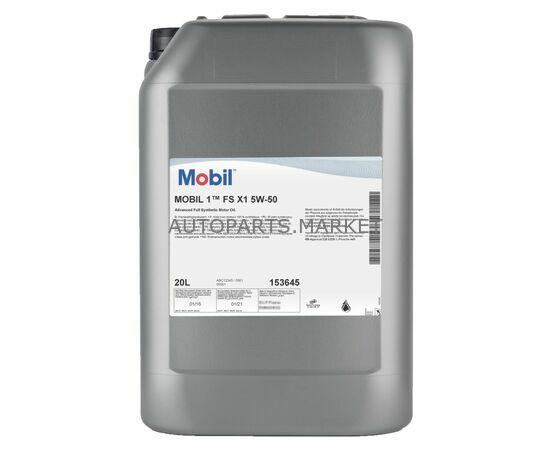 Масло моторное MOBIL 1 FS X1 5W40 20 л купить в Автопартс Маркет