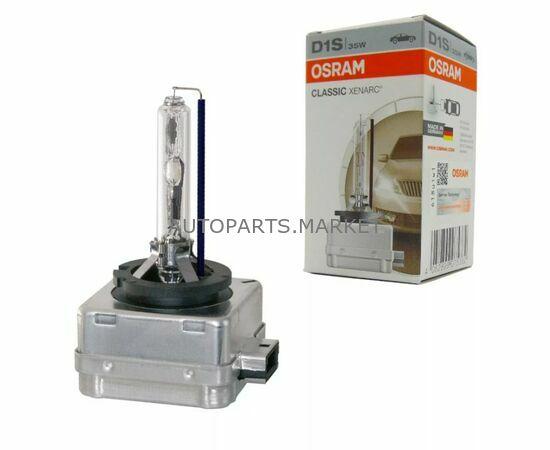 Лампа ксенон OSRAM D1S 85V 35W XENARC CLASSIC купить в Автопартс Маркет
