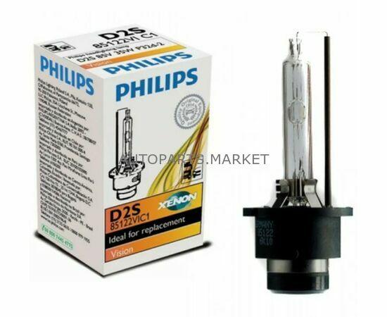 Лампа ксенон PHILIPS D2S Vision 85V 35W P32d-2 4400K купить в Автопартс Маркет